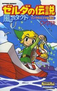 Portada Manga The Wind Waker.jpg