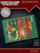 LoZ GBA JP Box