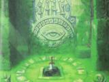 Santuario de la Espada Cuádruple