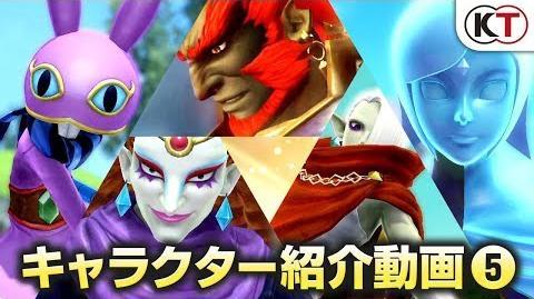 Hyrule Warriors Definitive Edition - Bande-annonce japonaise des personnages (5)