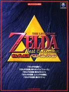 Zelda Best Collection