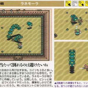 Lanmolas Guía Japonés.jpg
