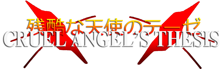 CM Xavi/Cruel Angel's Thesis 2.0
