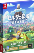 LANS Artbook Set Box Art