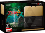 Édition Limitée Japonaise 3DS XL ALBW