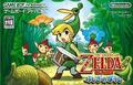 The Legend of Zelda - The Minish Cap (Japan)