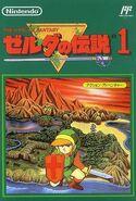 The hyrule fantasy - Zelda no Densetsu 1