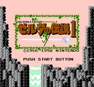 Famicom cart title