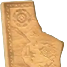 Amber Tablet.png