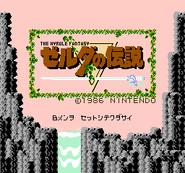 Famicom disk title