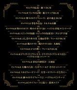 BotW Original Soundtrack - Limited Edition PLAYBUTTON 2