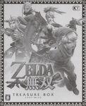 Treasure Box Japonaise