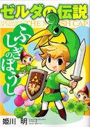 Minish Cap Manga