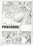 Manga ALTTP2
