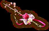 Hyrule Warriors Baton Glorious Baton (Level 3 Baton)