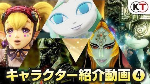 Hyrule Warriors Definitive Edition - Bande-annonce japonaise des personnages (4)