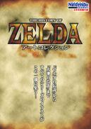 History of Zelda Art Collection