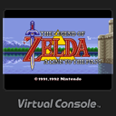 Icono The Legend of Zelda A Link to the Past Consola Virtual Wii U