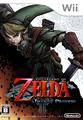 The Legend of Zelda - Twilight Princess (Japan)