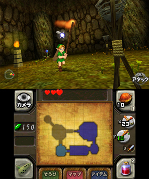 [POST OFICIAL] The Legend of Zelda: Ocarina of Time 3D OoT_3DS