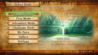 HWDE Select Mode.png