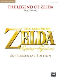 Symphony of the Goddesses (Supplemental Edition) Cover.jpg