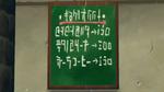TWWHD Cafe Chalkboard.png
