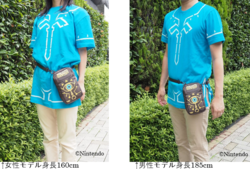 Village Vanguard Champion's Tunic Models.png