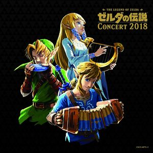 TLoZ Concert 2018 Cover.jpg