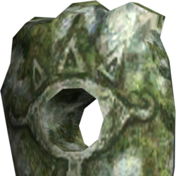 Howling Stone