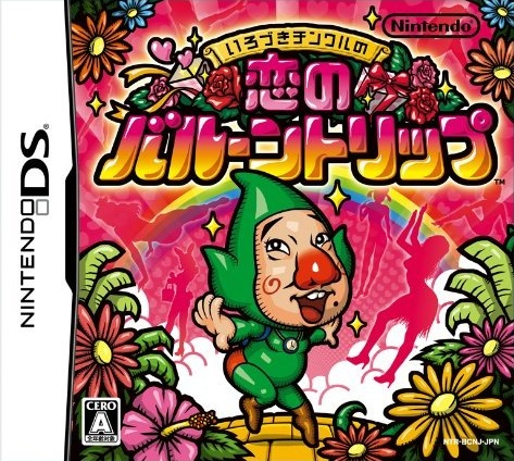 [POST OFICIAL] Color Changing Tingle's Love Balloon Trip Tingle%27s_Love_Balloon_Trip_JP_boxart