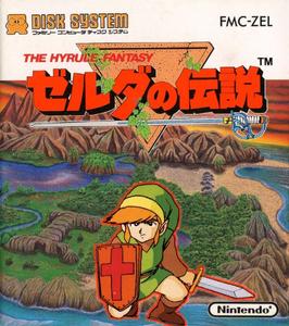 Japan Famicom disc system for The Legend of Zelda