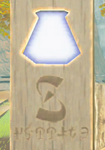 BotW Tarrey Town Branch of the Slippery Falcon Sign.png