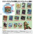 Zelda Historical Pins Collection.jpg