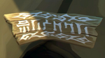 TWWHD Post House Banner.png