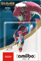 BotW Series Mipha amiibo JP Box.png