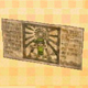 ACNL Hero of Time Scroll.png