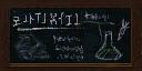 OoT3D LL Chalkboard.png