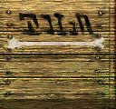 MM3D Doggy Racetrack Sign 6.png