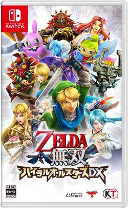 Editing Gallery Hyrule Warriors Definitive Edition Zelda Wiki