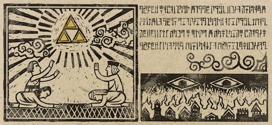 Hylian Language Translations The Wind Waker Zelda Wiki