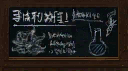MM3D Marine Laboratory Sign 3.png