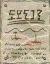 MM3D Marine Laboratory Sign 1.png