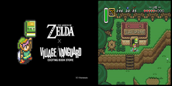 The Legend of Zelda x Village Vanguard.png