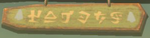 BotW Hateno Sign Text Screenshot.png