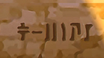 TWWHD Nayru's Statue Text.png