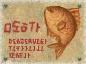 MM3D Fish Pond Sign 4.png