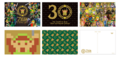 TLoZ 30th Anniversary Concert Postcards.png