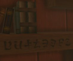 BotW Bolson Model Home Text Screenshot.png