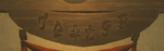 BotW Kakariko Village Enchanted Interior Sign.png